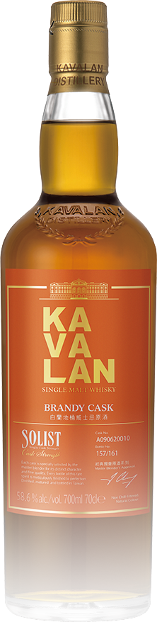 Kavalan Solist Brandy Single Cask Strength