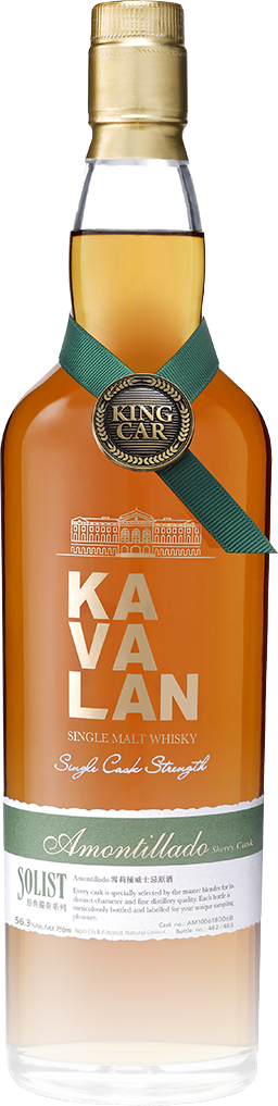 Kavalan Solist Amontillado Sherry Single Cask Strength