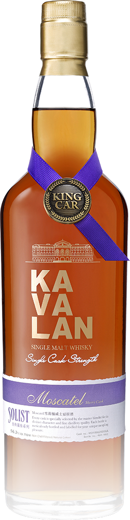 Kavalan Solist Moscatel Sherry Single Cask Strength