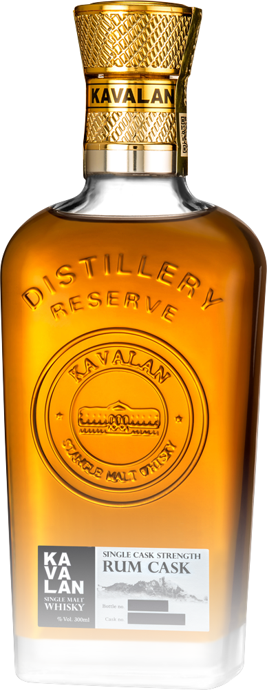 Kavalan Distillery Reserve Rum Cask Single Cask Strength